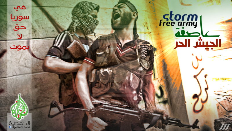 Free Syrian Army Wallpaper in The Free Syrian Army