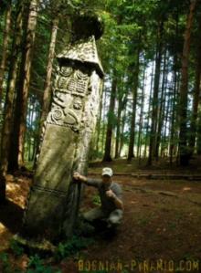 Même ce type de stèle ou borne territoriale fut retrouvé.
