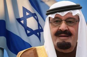 Les corrupteurs côtes à côtes: les sionistes d'Israël et la monarchie corrompue d'Arabie Saoudite qui financent Al Qaïda ,le terrorisme dans le monde et...la diffusion gratuite du Coran.