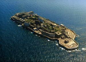 L'île à vol d'avion.