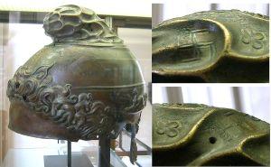 """En Grèce elle est connue depuis 3.500 avant JC.Depuis Alexandre le Grand,elle est représente sur les casques militaires.La swastika en grec se appelle """"Gammadion"""
