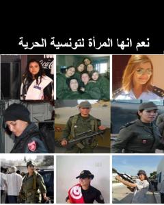 Une femme fière d'elle-même qui se sent l'égale des hommes dans son  pays jadis libre:la Tunisie!