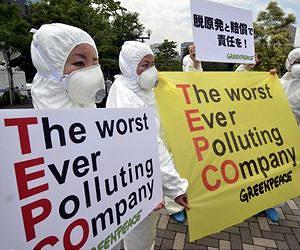 tepco-protest