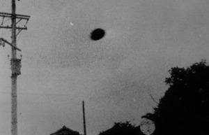 Cet ovni a été photographié survolant la ville de Nagoya,au Japon,le 23 avril 1978.