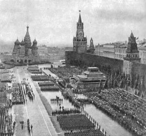 Célébration du Jour de la Victoire au Kremlin,à Moscou,le 9 mai 1945.
