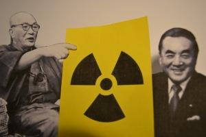 Shoriki et Nakasone,les pères de l'énergie nucléaire au Japon. Deux grands amis de la CIA.