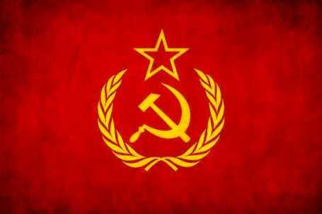 Le logo de l'Union Soviétique.