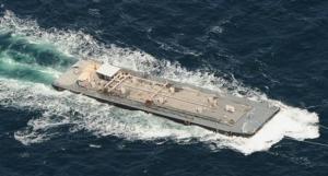 Pris sur le fait,ce  bateau rejete des miliers de galons d'eau radioactive et de plusieurs conteneurs de déchets. TEPCO aurait signé  plusieurs contrats semblables.