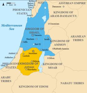 Les 12 tribus d'Israel
