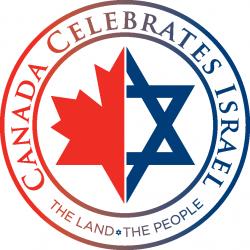 Logo Canada-Israel