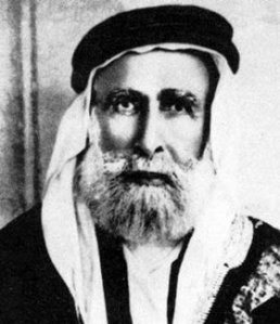Fayçal de la Mecques,troisième fils du shérif de la Mecques.