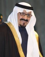 Prince Sultan bin Abdel Aziz