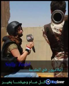 Sally Fadel,une correspondante de guerre syrienne en interview sur le front.