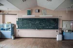 ....des écoles sans élèves ni professeurs...