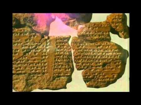 Les tablettes dites d'Ilat-Litum