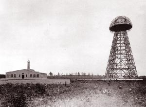 La fameuse tour de communication.,,le Teslascope.