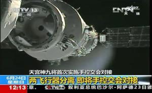 tiangong-1-la-chine-admet-avoir-perdu-le-controle-de-sa-station-spatiale