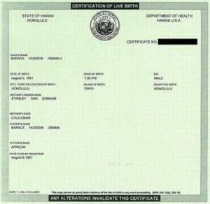certificat-de-naissance-dobama